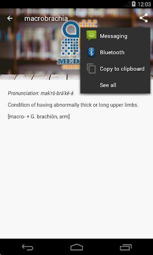 Medical Terminology Dictionary:Search&Vocabulary 3.6.0 Screenshots 7