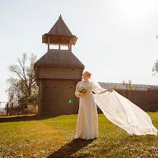 Wedding photographer Valentina Baturina (valentinalucky). Photo of 09.11.2015