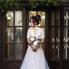 Wedding photographer Marina Samoylova (marinasamoilova). Photo of 09.11.2018