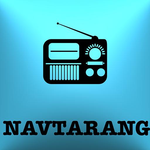 Navtarang Fiji Radio Hindi