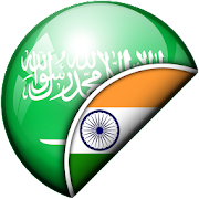 Arabic-Malayalam Translator