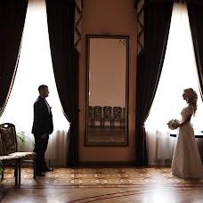 Wedding photographer Darya Doylidova (dariafotki). Photo of 06.07.2018