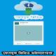 Download ফেসবুক ভিডিও ডাউনলোডার FB Video Downloader BD For PC Windows and Mac