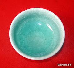 写真: 亀甲貫入青瓷ぐい呑み 焼き物の宝石と言われる亀甲青瓷です。  掲載作品のお問い合わせは ℡/FAX 098-973-6100でお願致します。