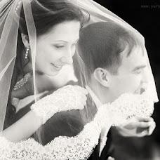 Wedding photographer Yuriy Merkulov (yurymerkulov). Photo of 05.11.2013