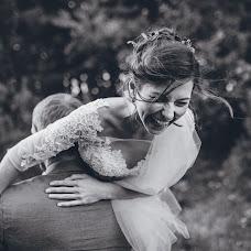 Wedding photographer Maksim Sidko (Sydkomax). Photo of 05.02.2018