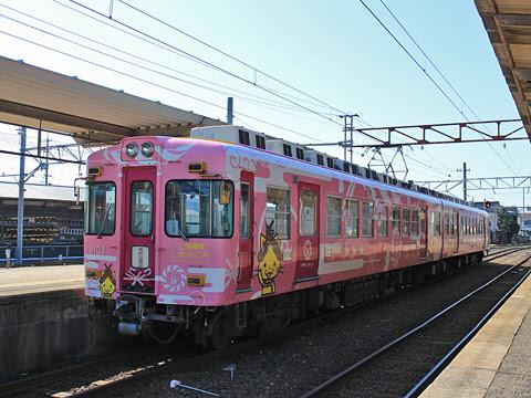 一畑電車 2100形2104編成「しまねっこ号」