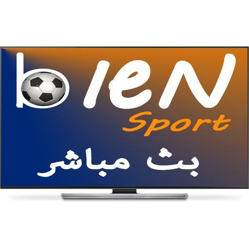 Bien Sport HD TV for PC
