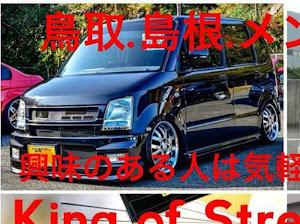 デイズ B21W ライダーのカスタム事例画像 Yasu  king of street関東さんの2019年01月17日23:16の投稿