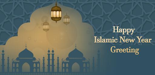 Islamic new year greetings muharram greetings apps on google play m4hsunfo