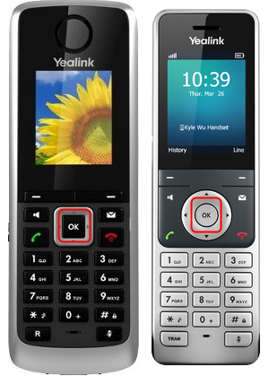 Factory Reset your Yealink DECT W52P for 3CX v15