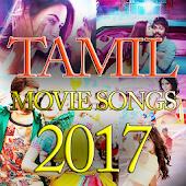 New Tamil Film Songs of 2018