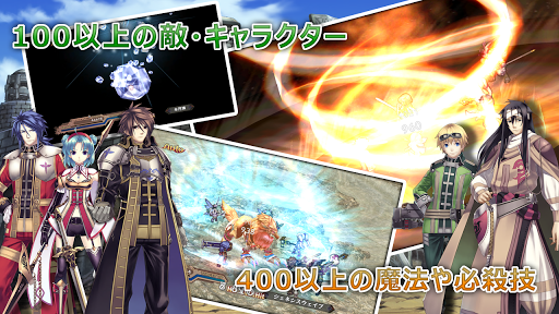 RPG アガレスト戦記 ZERO Dawn of War screenshot 18