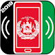 Download afghanistan ringtones For PC Windows and Mac
