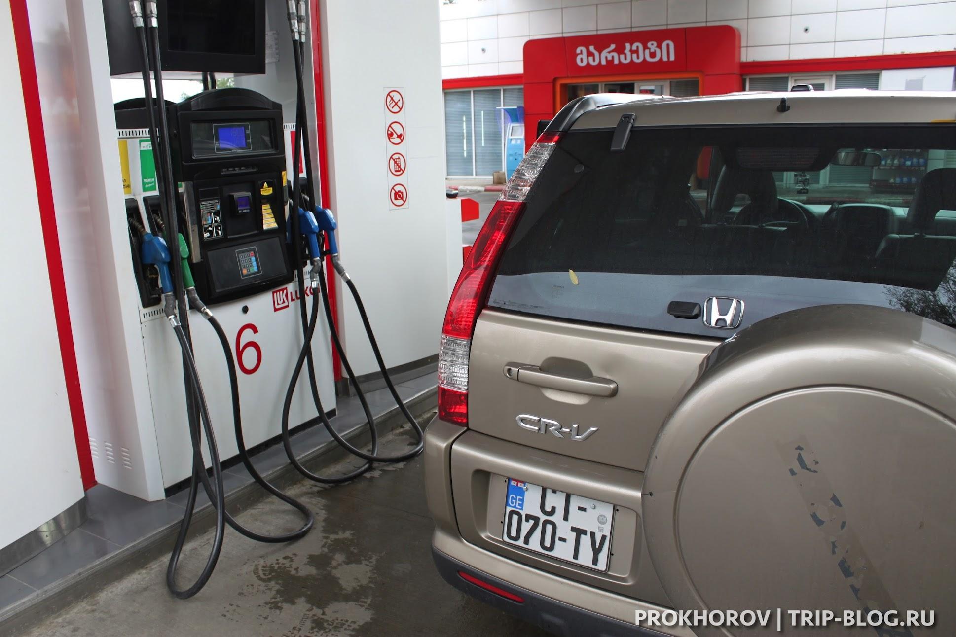 Lukoil в грузии