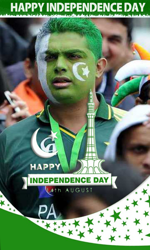 Pakistan Independece day Profile photo maker