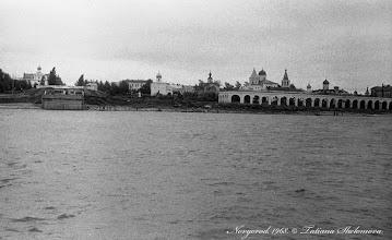 Photo: Вид на Торговую сторону и Ярославово дворище. 1968 год.