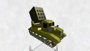 9連装噴進砲搭載車