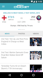 NDTV Cricket - screenshot thumbnail
