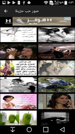 arabic love ss1