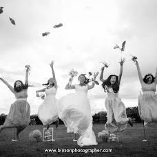 Fotógrafo de bodas Binson Franco (binson). Foto del 10.11.2016