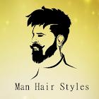 男子发型 icon