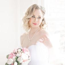 Wedding photographer Katerina Platonova (sescar). Photo of 04.08.2019