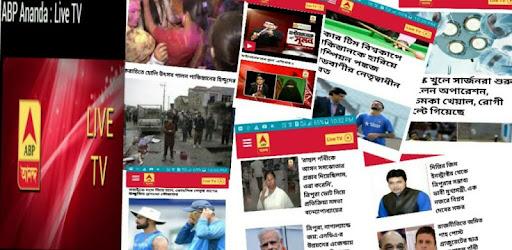 ABP NEWS LIVE- Bengali, English,Marathi, Punj, Guj app (apk) free