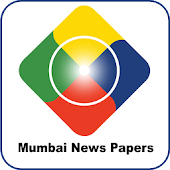 Mumbai News papers Online App
