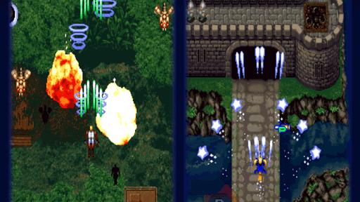GUNBIRD classic screenshot 15