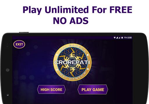 KBC 2020 Ultimate Crorepati Quiz Game 1.2 screenshots 1