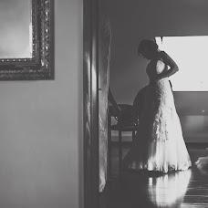 Hochzeitsfotograf Stefanie Haller (haller). Foto vom 16.06.2017