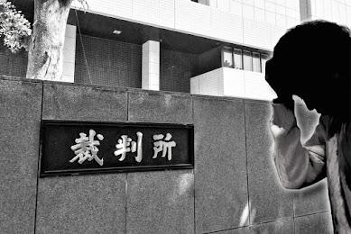 """住田裕子弁護士、「内閣総辞職すべき」冤罪事件を生んだ""""スジ読み""""発言連発が物議に"""