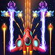 Space Attack - Galaxy Shooter - Androidアプリ