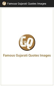 Famous Gujarati Quotes Images screenshot 7