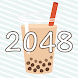 タピオカ2048