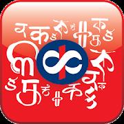 App Kotak Bharat Banking APK for Windows Phone