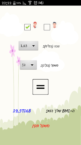 android Mumu BMI Screenshot 3