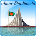 Amar Shadhinota Live Wallpaper icon