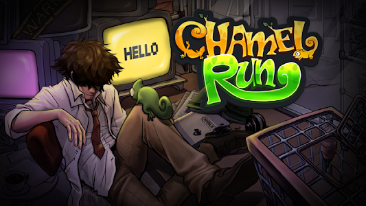 카멜레온 맨 : Run! Chameleon Man 이미지[1]