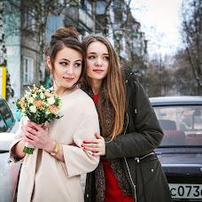 Wedding photographer Irina Goleva (golikys). Photo of 26.05.2016