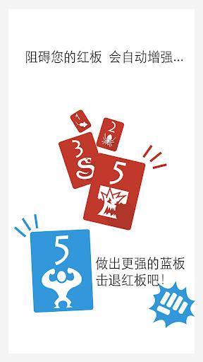 免費下載解謎APP|超上瘾益智游戏 [Levels] app開箱文|APP開箱王