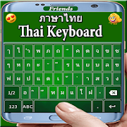 App Friends Thai Keyboard APK for Windows Phone