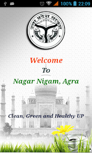 Nagar Nigam Agra- screenshot thumbnail