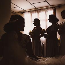 Wedding photographer Jamee Moscoso (jameemoscoso). Photo of 07.06.2018