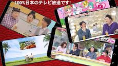 日本のテレビ放送のおすすめ画像3
