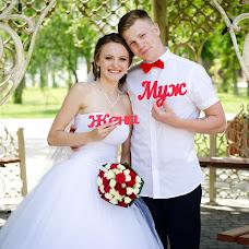 Wedding photographer Boris Averin (averin). Photo of 02.08.2017