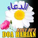 Doa Harian Ku (My Daily Duas) icon