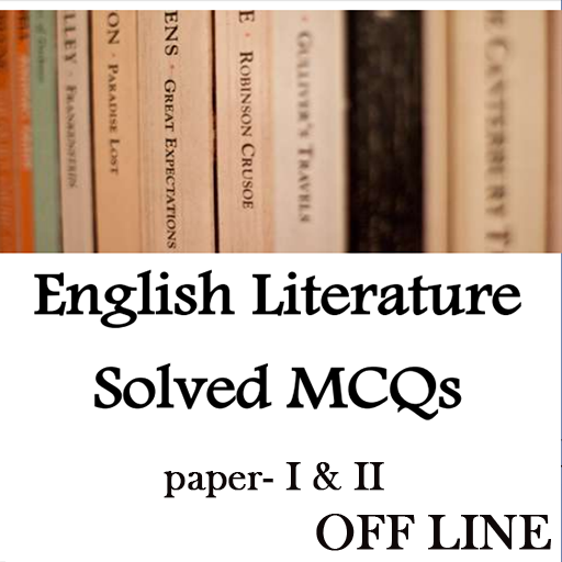Download English Literature Solved MCQs 2.3 1