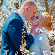 Wedding photographer Kristina Zyabchuk (Zlag). Photo of 15.04.2018